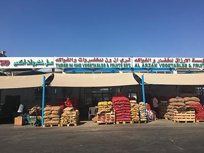 AbuDhabi_1710.jpg