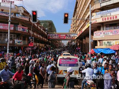 BB_Kampala_Jan2021.jpg