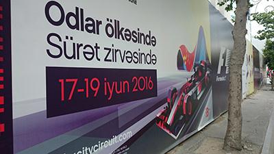 Baku_F1_1213.jpg