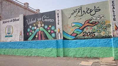 Djibouti_04_400.jpg
