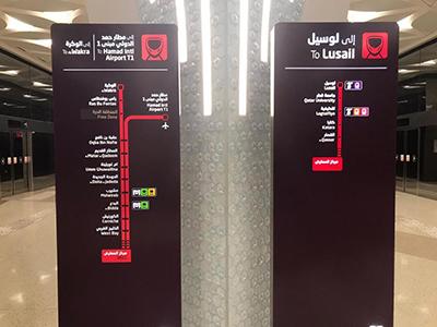 Doha_15.jpg