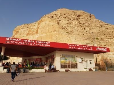 Jebel Hafeet_10.jpg