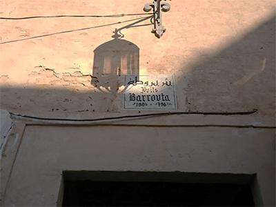 Kairouan003.jpg