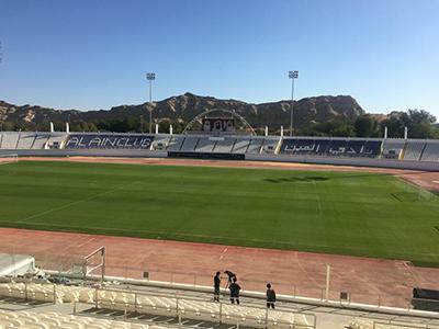 Khlifa Bin Zayed Stadium.jpg