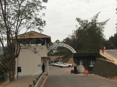 Kigali_museum_01.jpg