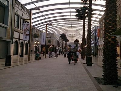 Kuwait51_400.jpg
