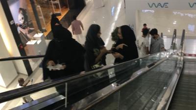 Saudi1709_2-11.png