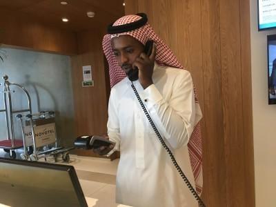 Saudi1709_2-15_0568.jpg
