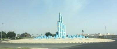 Saudi1709_2-18_z.jpg