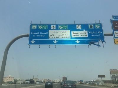 Saudi1709_2-6.jpg