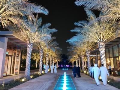 Umm Al Emarat Park_02.jpg