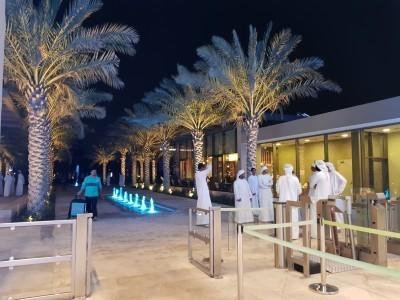 Umm Al Emarat Park_14.jpg