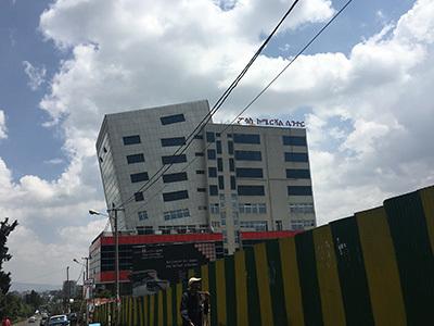 ethiopia400_5049.jpg