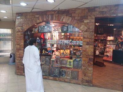 kuwait_10_400.jpg