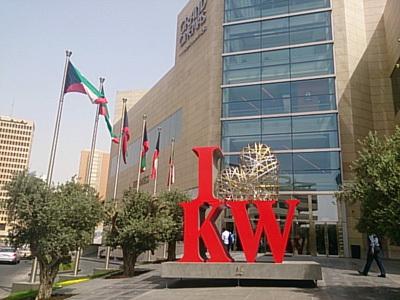 kuwait_14_400.jpg