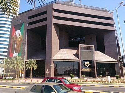 kuwait_19_400.jpg