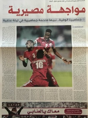 qatarnewspaper0264_400.jpg
