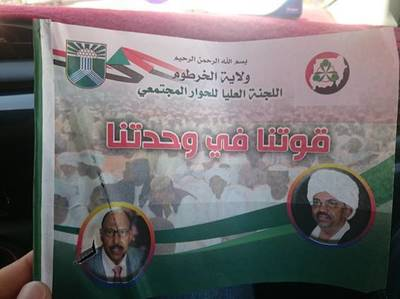 sudan_image008.jpg